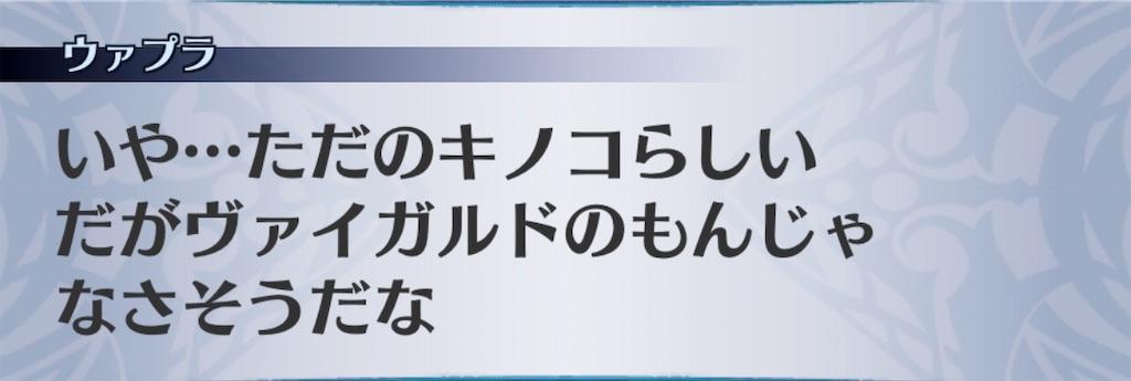 f:id:seisyuu:20201010194418j:plain