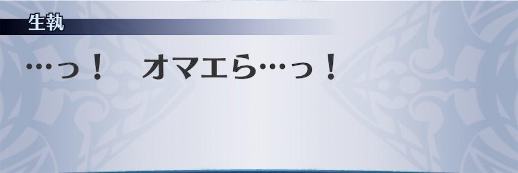 f:id:seisyuu:20201010194923j:plain