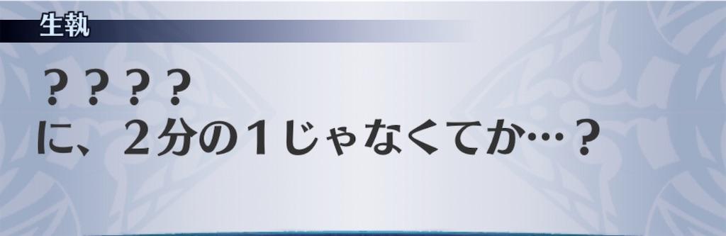 f:id:seisyuu:20201010195614j:plain