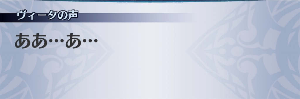 f:id:seisyuu:20201011161726j:plain