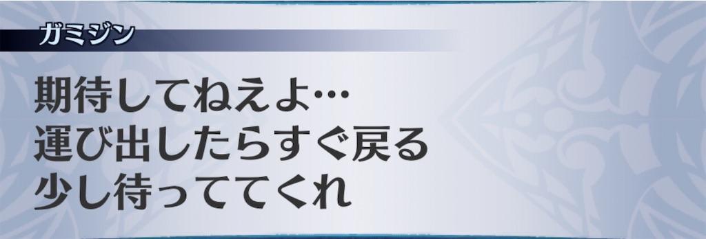 f:id:seisyuu:20201011180751j:plain