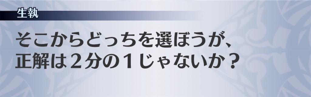 f:id:seisyuu:20201011181112j:plain