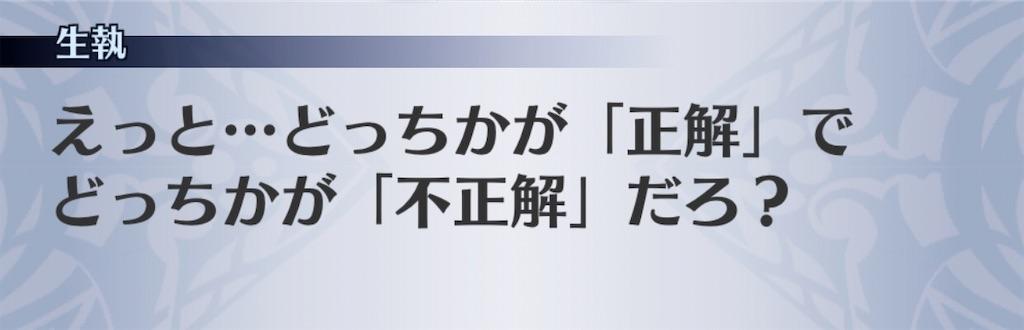 f:id:seisyuu:20201011181130j:plain