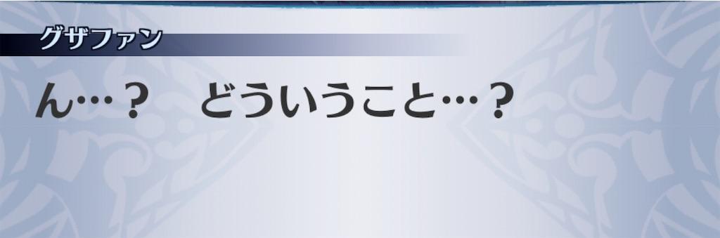 f:id:seisyuu:20201011181533j:plain