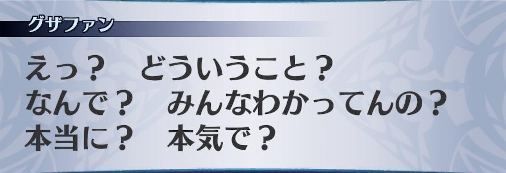 f:id:seisyuu:20201011181545j:plain