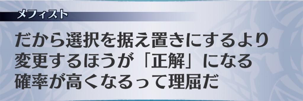 f:id:seisyuu:20201011181710j:plain