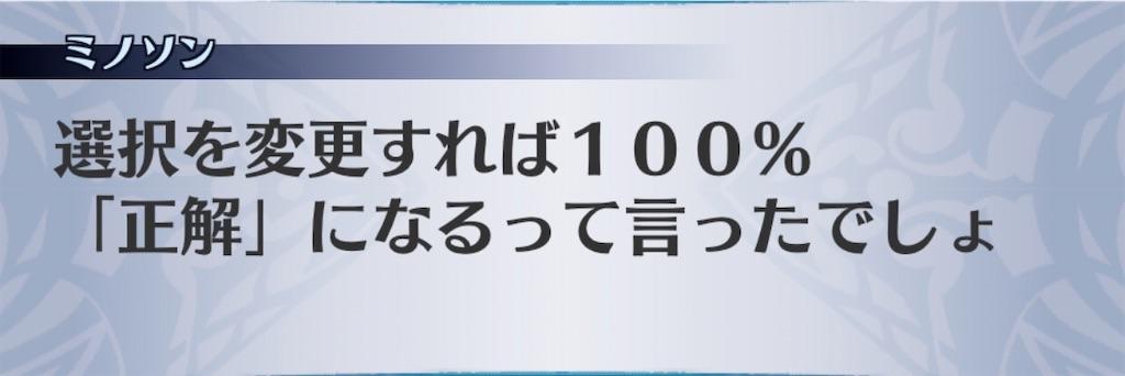 f:id:seisyuu:20201011181714j:plain