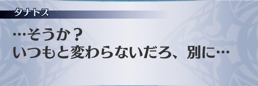 f:id:seisyuu:20201011182438j:plain