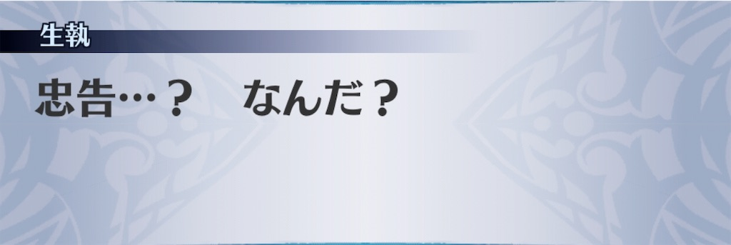 f:id:seisyuu:20201011203205j:plain