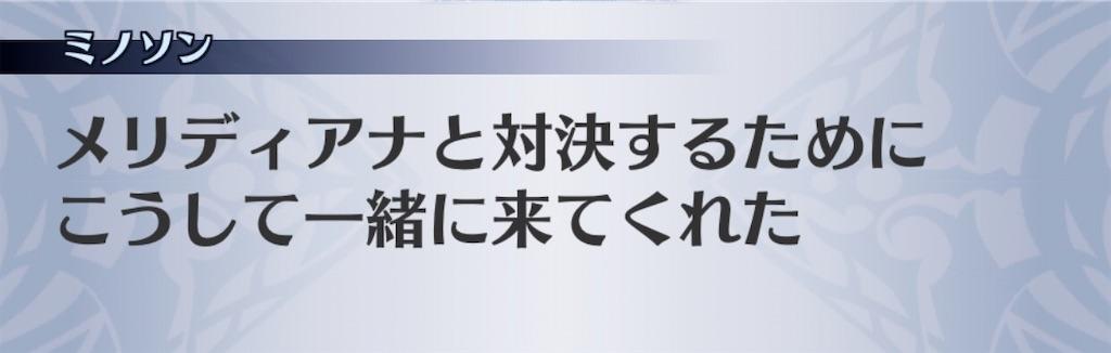 f:id:seisyuu:20201011203213j:plain