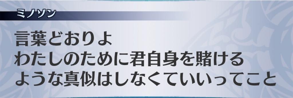 f:id:seisyuu:20201011203320j:plain