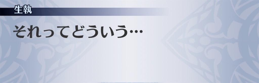 f:id:seisyuu:20201011203322j:plain