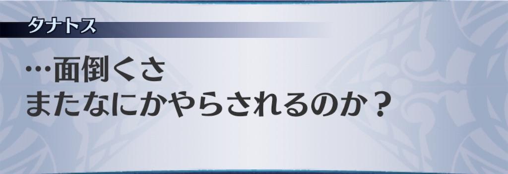 f:id:seisyuu:20201011203446j:plain