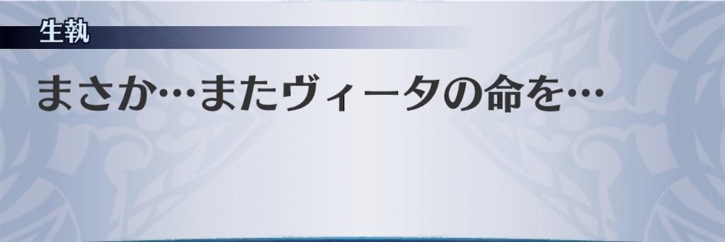 f:id:seisyuu:20201011203450j:plain