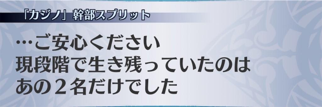 f:id:seisyuu:20201011203455j:plain