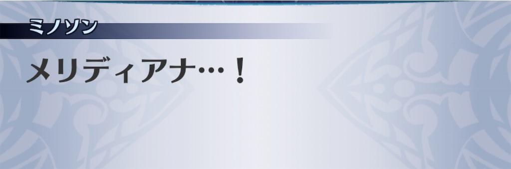 f:id:seisyuu:20201011203732j:plain