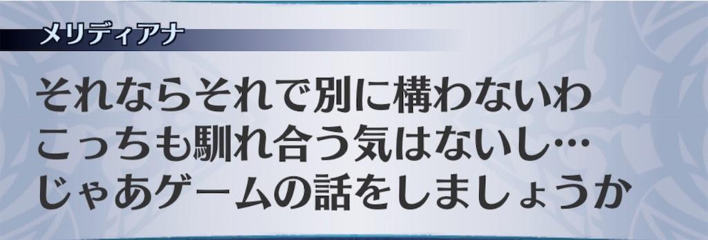 f:id:seisyuu:20201011204253j:plain