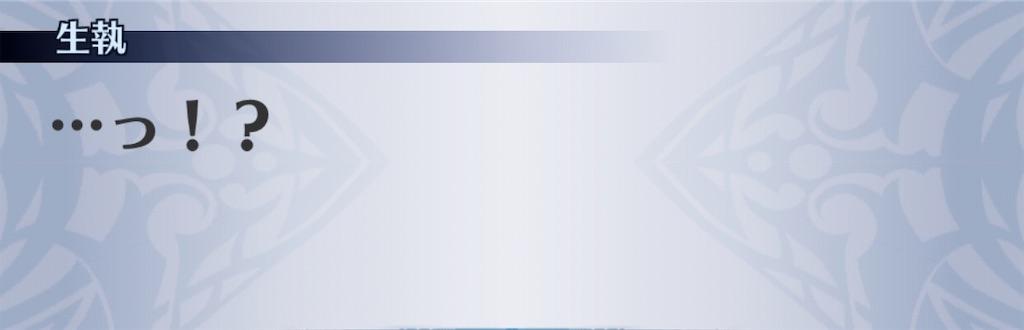 f:id:seisyuu:20201011204431j:plain