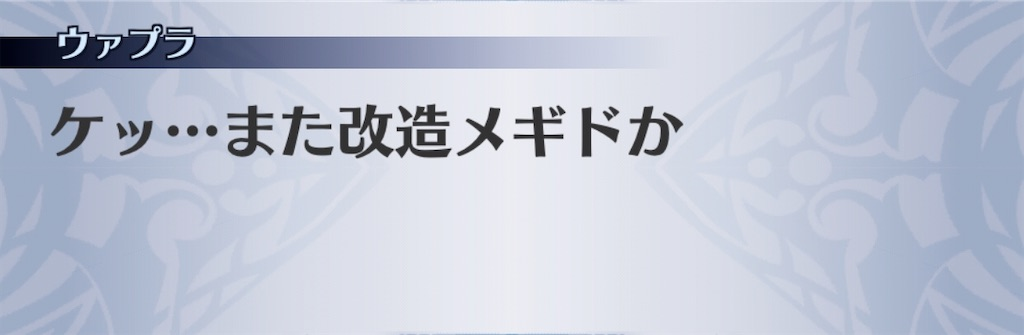 f:id:seisyuu:20201011204435j:plain