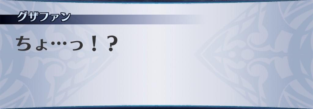 f:id:seisyuu:20201011204920j:plain