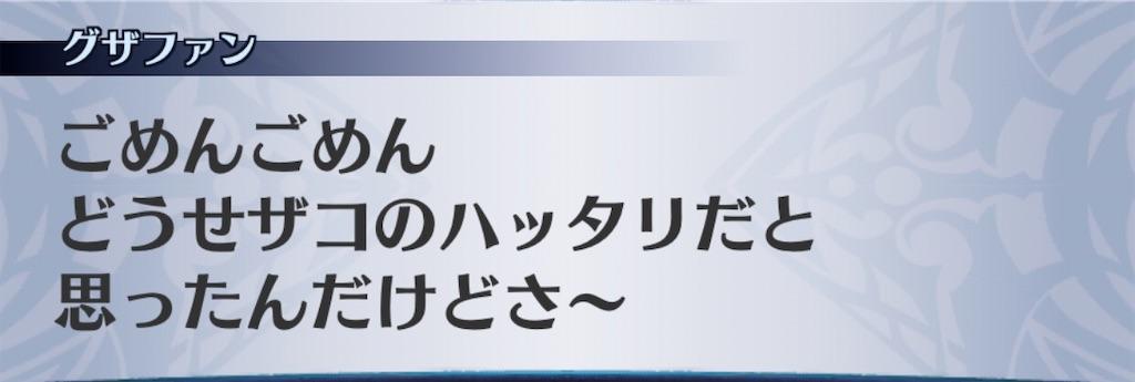 f:id:seisyuu:20201011205051j:plain