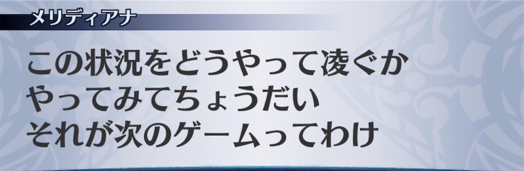 f:id:seisyuu:20201011205114j:plain