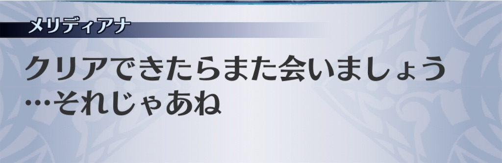 f:id:seisyuu:20201011205117j:plain