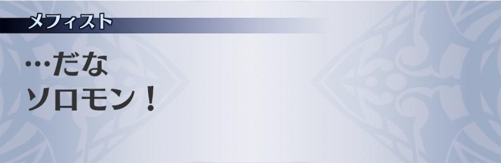 f:id:seisyuu:20201012022846j:plain
