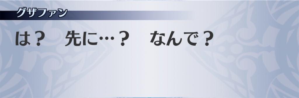 f:id:seisyuu:20201012023003j:plain