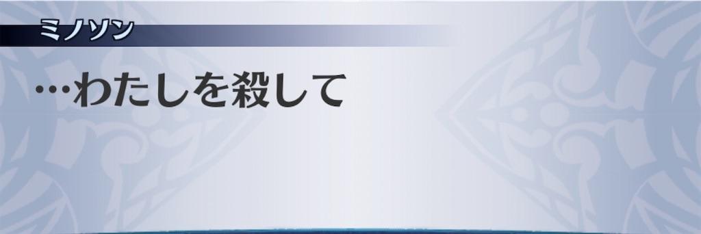 f:id:seisyuu:20201012023255j:plain