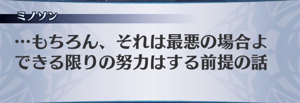 f:id:seisyuu:20201012023354j:plain