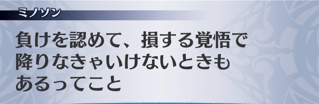 f:id:seisyuu:20201012023402j:plain