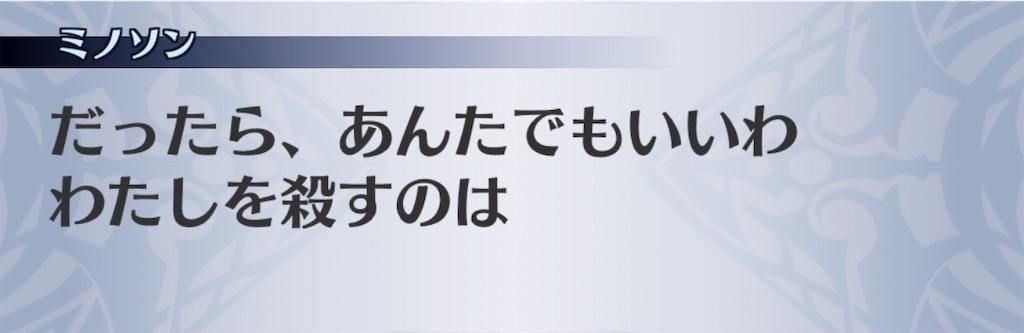 f:id:seisyuu:20201012023725j:plain