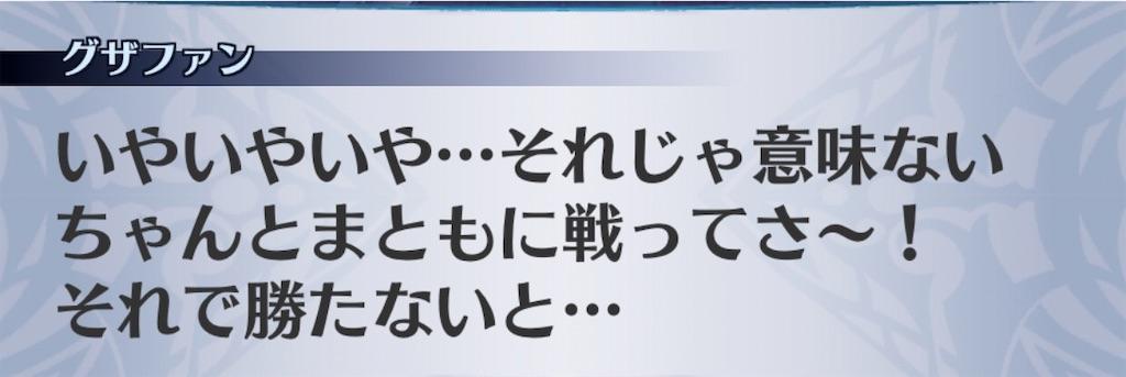f:id:seisyuu:20201012023731j:plain