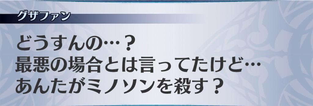 f:id:seisyuu:20201012023750j:plain