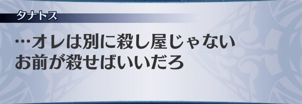 f:id:seisyuu:20201012023838j:plain