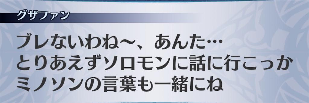 f:id:seisyuu:20201012023853j:plain