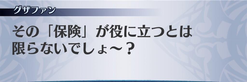 f:id:seisyuu:20201012032202j:plain