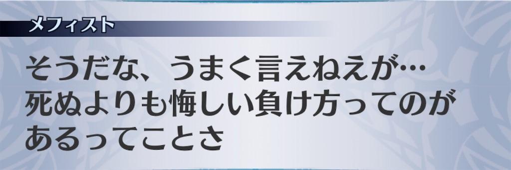f:id:seisyuu:20201012033103j:plain