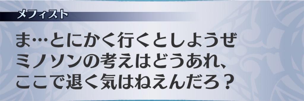f:id:seisyuu:20201012033218j:plain