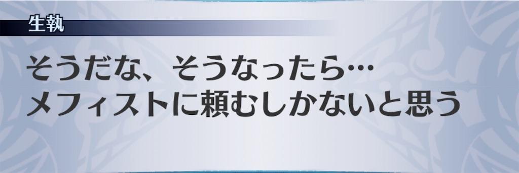 f:id:seisyuu:20201012033358j:plain