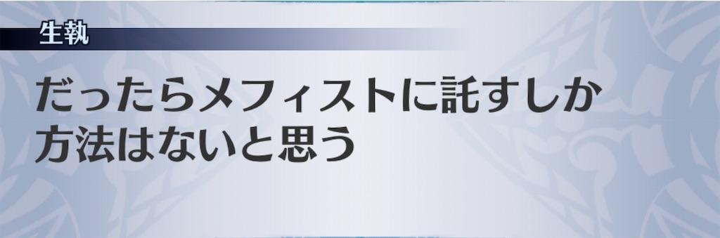 f:id:seisyuu:20201012073604j:plain
