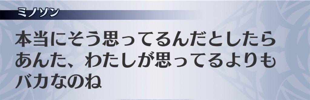 f:id:seisyuu:20201012112747j:plain