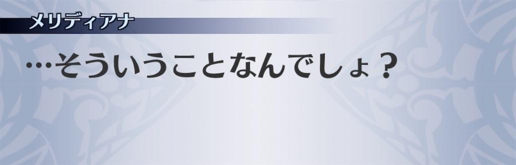 f:id:seisyuu:20201012112757j:plain
