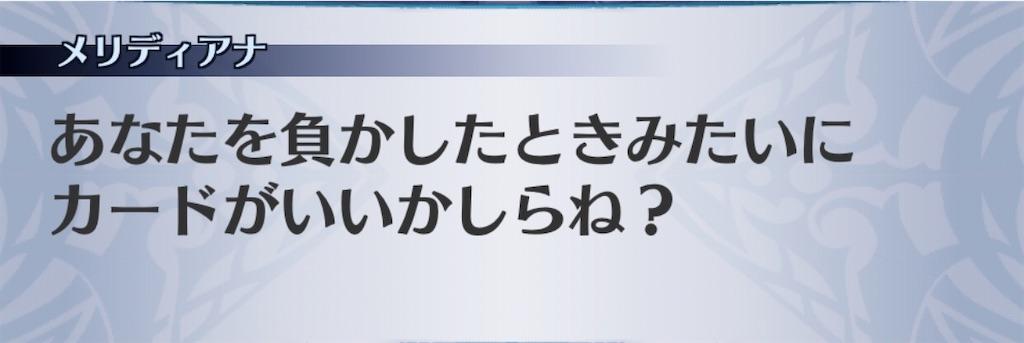 f:id:seisyuu:20201012113016j:plain