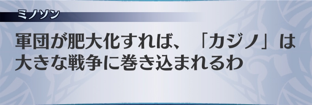 f:id:seisyuu:20201012113643j:plain