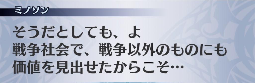 f:id:seisyuu:20201012113734j:plain