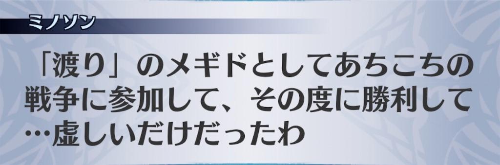 f:id:seisyuu:20201012113919j:plain
