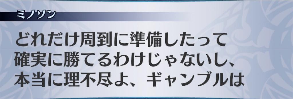 f:id:seisyuu:20201012114135j:plain