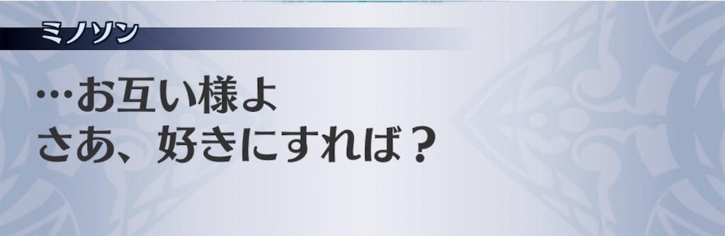 f:id:seisyuu:20201012114235j:plain